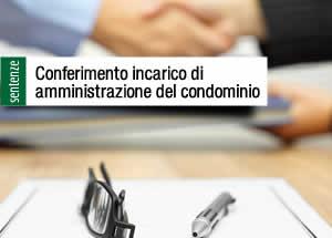 conferimento incarico amministrazione a società