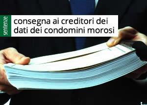 crediti imprevisti