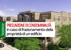Presunzione di condominialità