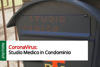 studio medico in condominio
